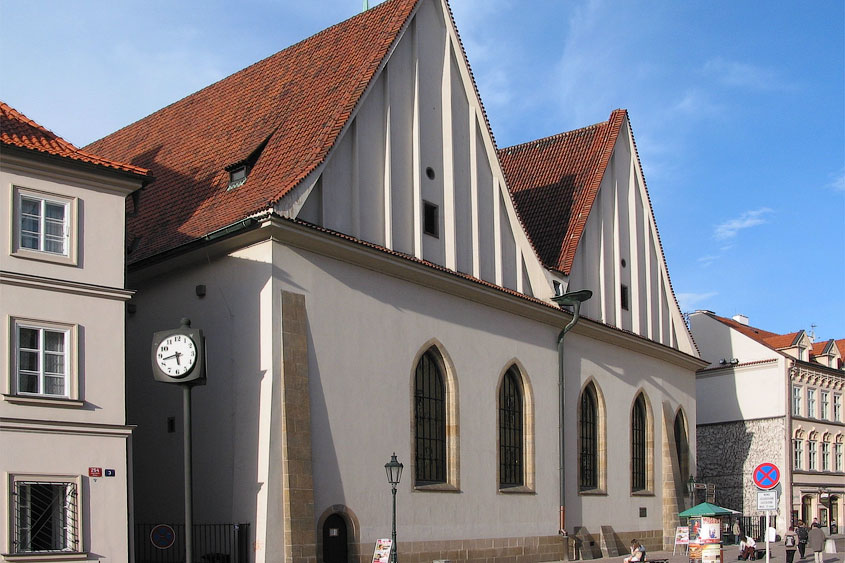 Вифлеемская часовня в Праге / Betlémská kaple v Praze