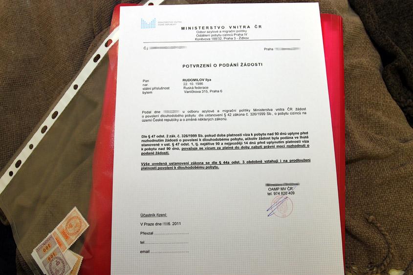 Медицинская справка для внж чехии анализаторы мочи с-50