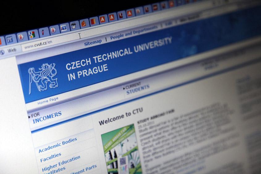 Сайт Чешского технического университета в Праге