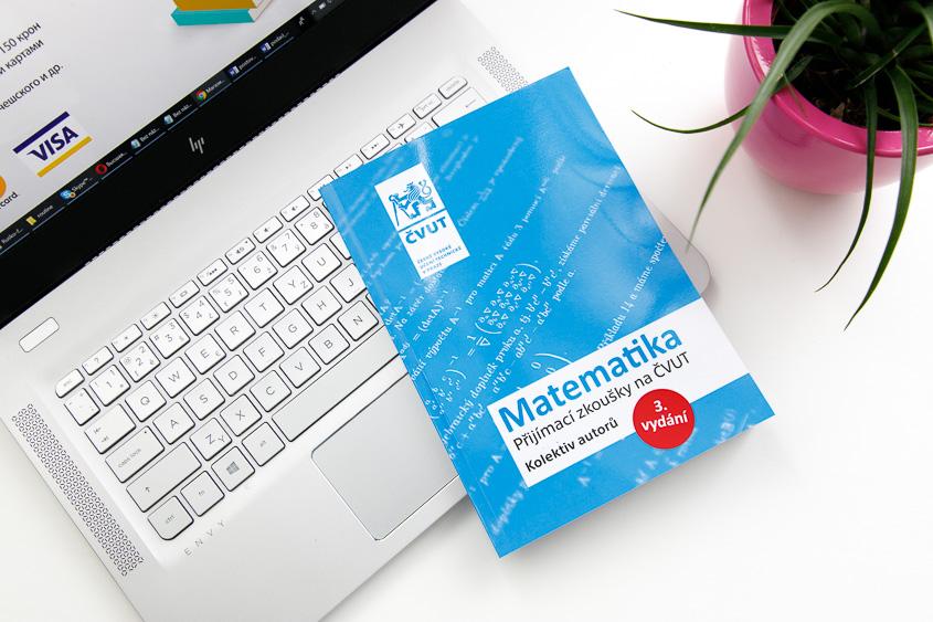 Сборник задач по математике для подготовки к вступительным экзаменам в ЧВУТ (Прага, Чехия)